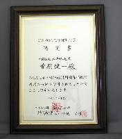 hosyou-syuuri-hantei