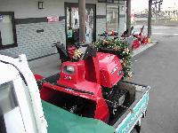 除雪機 クリスマスプレゼント